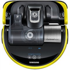 Samsung PowerBot R9010 Yellow (VR20J9010UY)