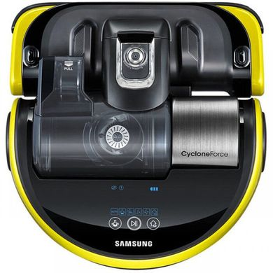 Samsung PowerBot R9010 Yellow
