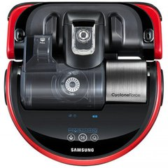 Samsung PowerBot R9010 Red